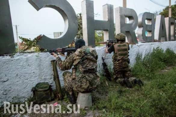 Каратели обстреливали жилые дома Славянска, чтобы настроить горожан против ополченцев (ВИДЕО)