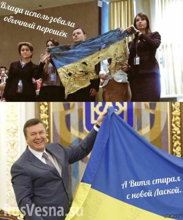 Флаг Украины над Саур-Могилой: над фэйком «лучшего украинского военкора» смеются даже его сторонники