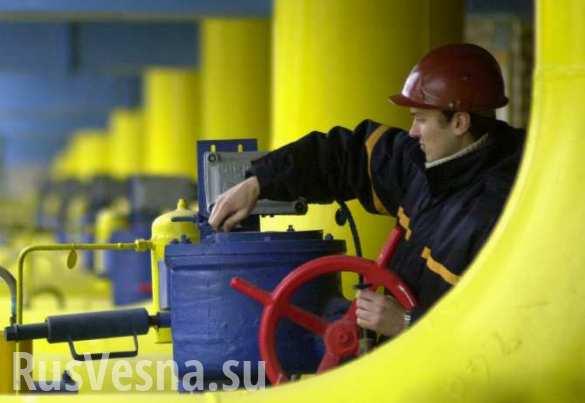 Газпром: цена на газ для Украины в начале 2016 года составит $230