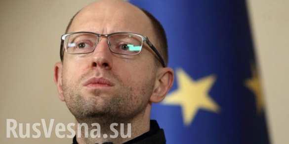 Прокуратура Украины расследует причастность Яценюка к коррупционной схеме