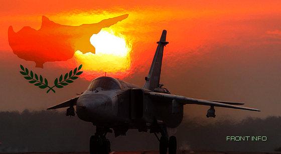 Россия просит Кипр о допуске военных самолетов на аэродромы в рамках операции в Сирии