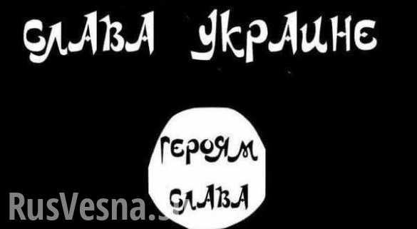 УГИЛ солидарен с ИГИЛ во всём: украинский секс-джихад как он есть