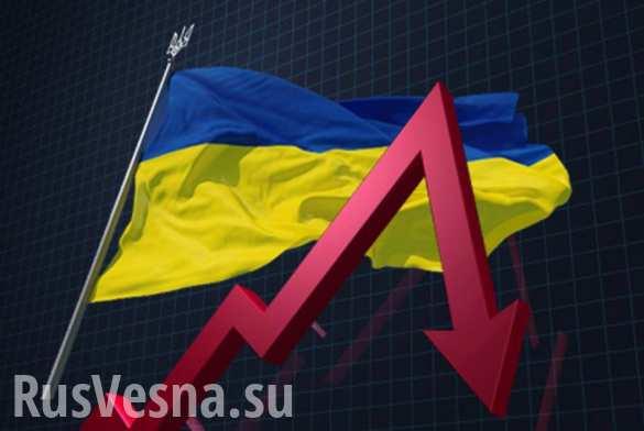 Украина потеряла около 20% экономического потенциала, — эксперт