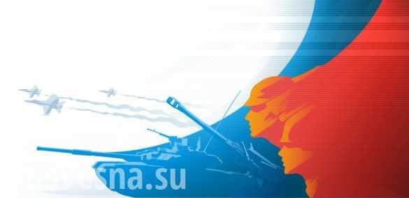 В День Героев Отечества Герои России проведут «Уроки мужества» в Москве и области