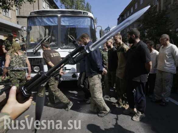 ВАЖНО: Киев отказался передать ДНР списки для обмена пленными по схеме «всех на всех»