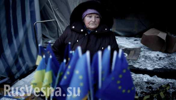 Евросоюз не станет вносить изменений в соглашение по ЗСТ с Украиной