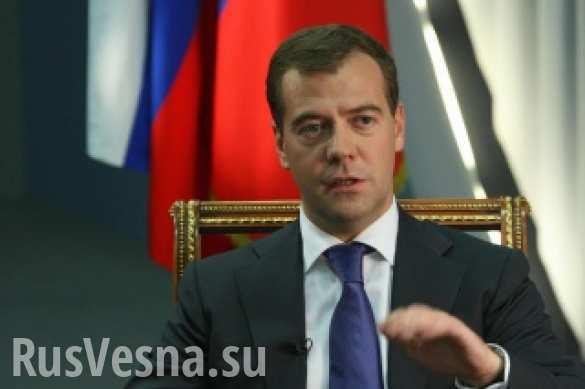 Медведев об атаке на Су-24: Анкара дала основания для начала войны