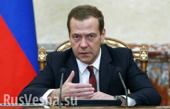 Медведев: Падение экономики приостановлено, следующий год будет годом роста