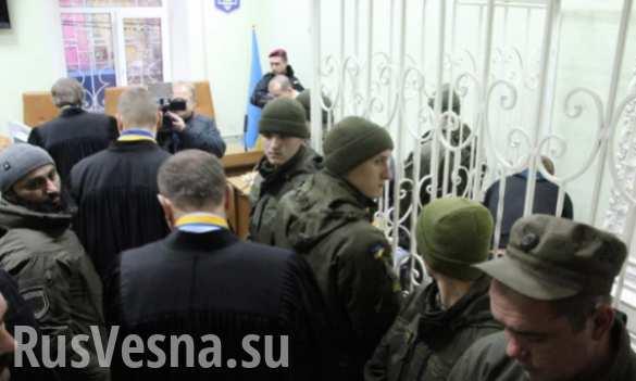 Одесский «Правый сектор» взял в осаду суд в Кировограде (ФОТО)