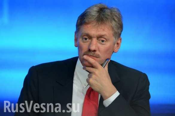 Песков: Об ограничении мессенджеров в России речи не идет