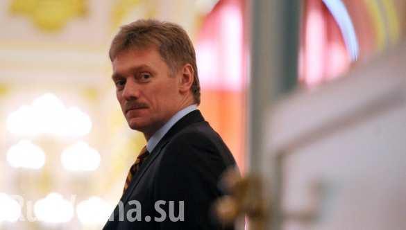 Песков: У Кремля нет планов по повышению пенсионного возраста