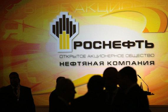 Роснефть эвакуирует семьи сотрудников
