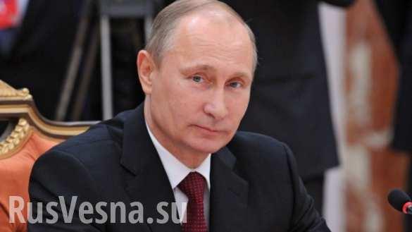 СРОЧНО: Путин поручил возобновить поставки угля на Украину
