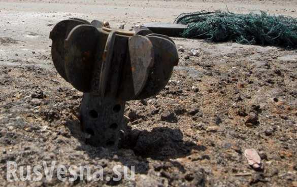 СРОЧНО: ВСУ обстреляли пригороды Горловки из стрелкового оружия и АГС
