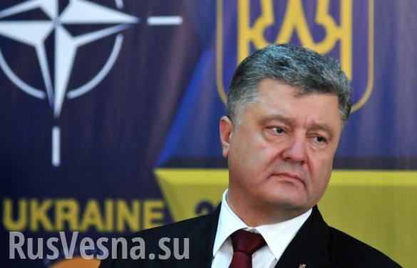 ВАЖНО: Европа вслед за США отказалась дать гарантии РФ по украинским кредитам