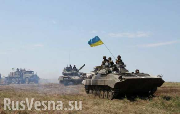 ВАЖНО: Ситуация в ЛНР резко обострилась, ВСУ ведут обстрелы и стягивают технику, — Народная милиция