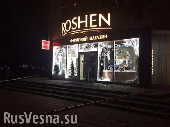 ВАЖНО: Взрыв прогремел в магазине Roshen в Харькове (ФОТО)