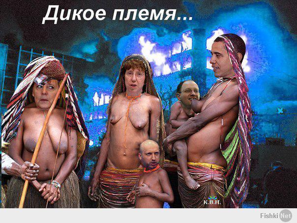 Долги Украины , как внешняя политика США!