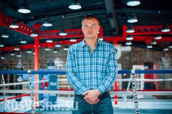 Луганский «Царь» заменит Кличко: компания «Пушка» готовит бой Глазкова за титул чемпиона мира по боксу в Краснодаре (ВИДЕО)