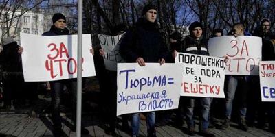Молодежь Донецка требует: «Услышьте голос Донбасса!»