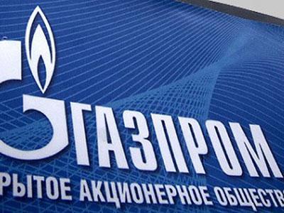 Никаких преференций: цена на газ для Украины - $230