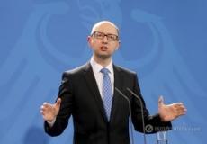 Пирровы победы украинского правительства