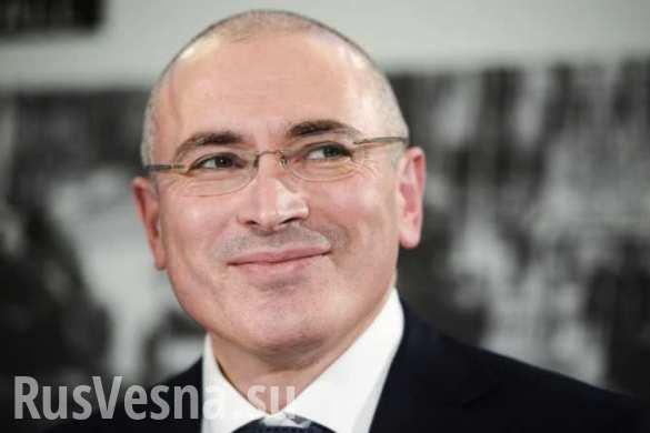 Трясущийся Ходорковский признался в подготовке революции