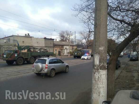 Украина готовится к войне: по улицам Одессы прошли «Грады» и «Ураганы» (ФОТО, ВИДЕО) | Русская весна