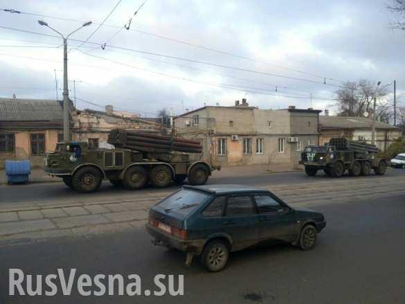 Украина готовится к войне: по улицам Одессы прошли «Грады» и «Ураганы» (ФОТО, ВИДЕО)