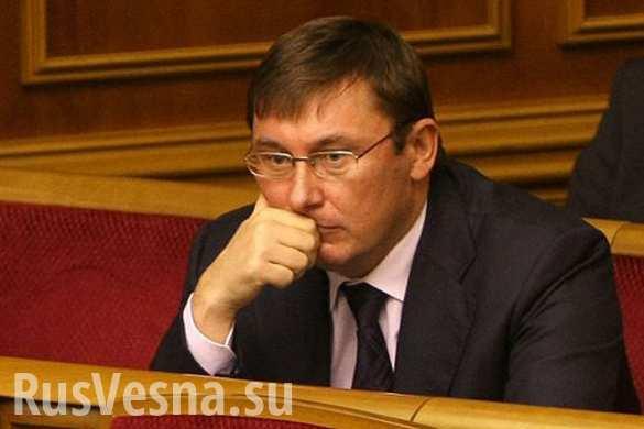 В Блоке Порошенко предлагают создать на Украине новую область