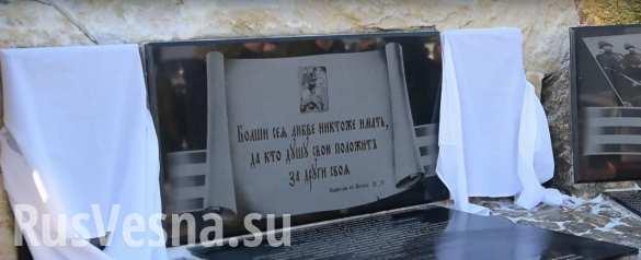 В Приамурье установили мемориальные доски военным, погибшим в Сирии (ВИДЕО)
