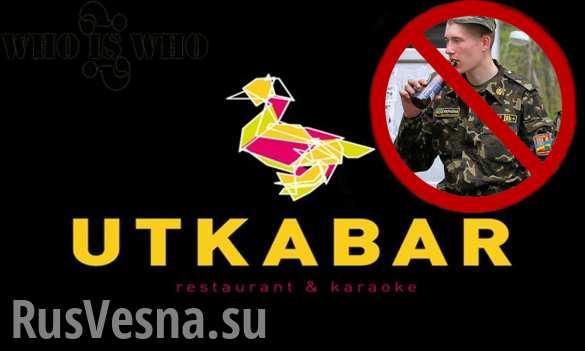 Военных ВСУ в форме не пустили в бар Днепропетровска