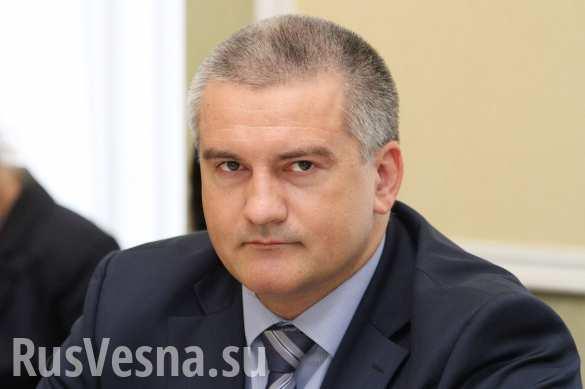 Аксёнов обвинил директора крымских зоопарков в шантаже