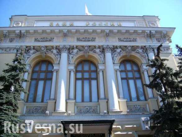 Банк России сохранил ставку на уровне 11%