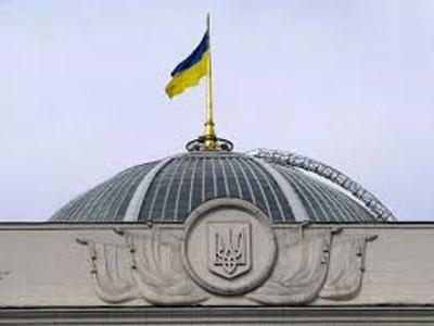 Бесноватым нет покоя: Верховная Рада приняла постановление, в котором обращается к миру продлить санкции против России