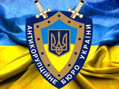 Через неделю Украину ожидают первые скандалы с коррупцией — НАБ обещает