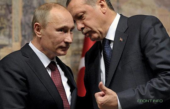 Эрдоган о России