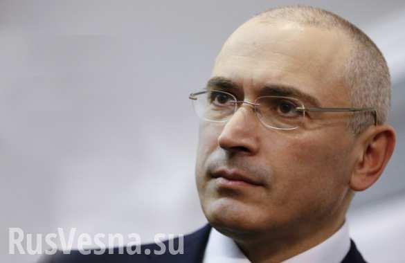 Ходорковский может заочно получить пожизненное заключение