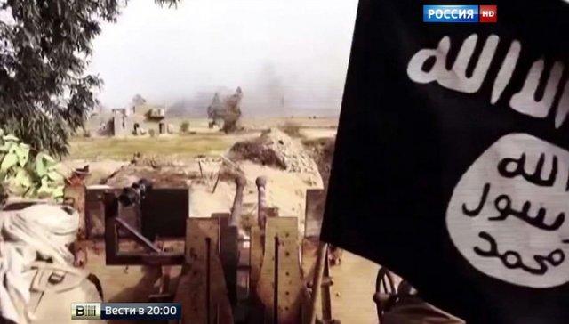 ИГ создает новую базу на севере Афганистана