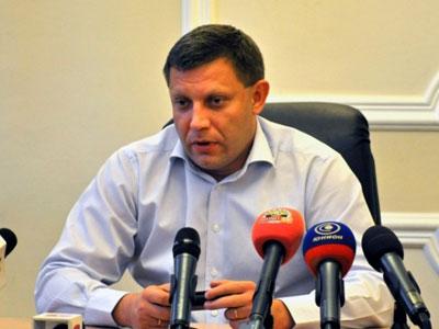 Миссия невыполнима: без покаяния перед Донбассом за войну и разруху украинские партии на выборы в ДНР допущены не будут — глава ДНР Захарченко