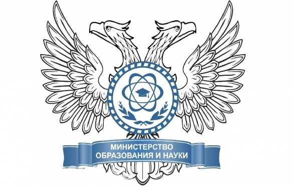 Победители республиканских олимпиад смогут поступать в вузы ДНР вне конкурса