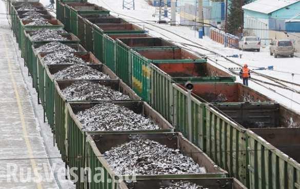 Россия начала поставки угля на Украину