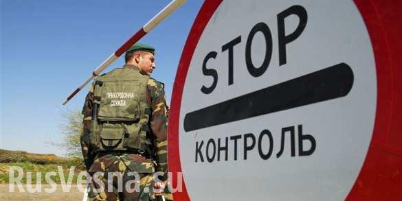 Три украинца на дрезине везли в ДНР лампочки и шампанское