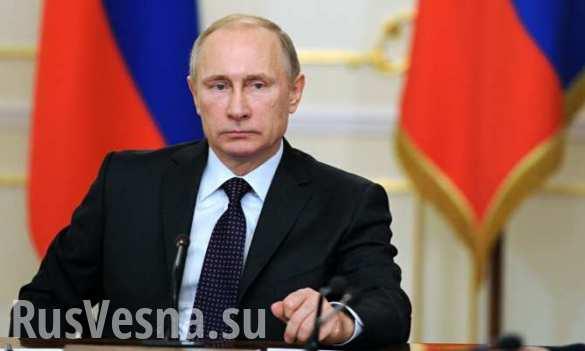ВАЖНО: Операция в Сирии продиктована не «политикой», а угрозой ИГИЛ, — Путин