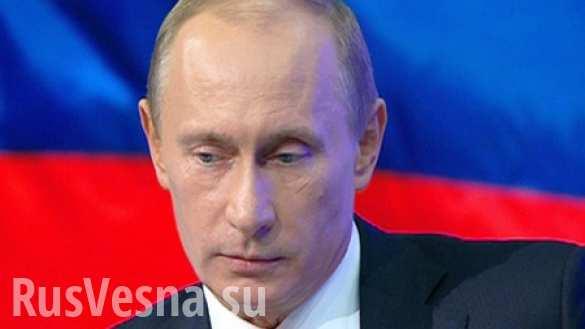 Владимир Путин: Россия помогает Сирийской свободной армии в борьбе с ИГИЛ (ВИДЕО)