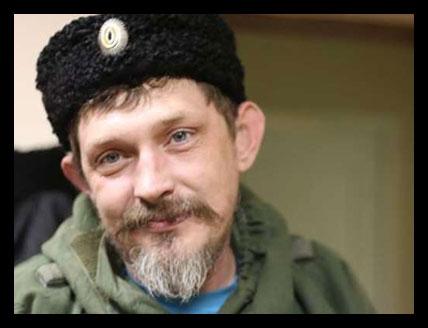 Павел Дремов убит на Донбассе