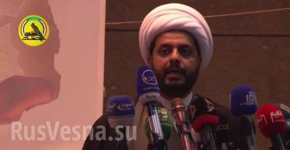 ВАЖНО: иракские шииты угрожают начать войну против Турции | Русская весна