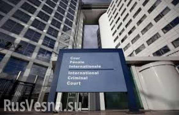 Гаагский суд не будет рассматривать дело об «аннексии» Крыма
