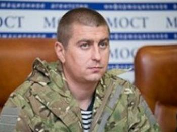От «Правого сектора» отпочковалась очередная партия «патриотов»