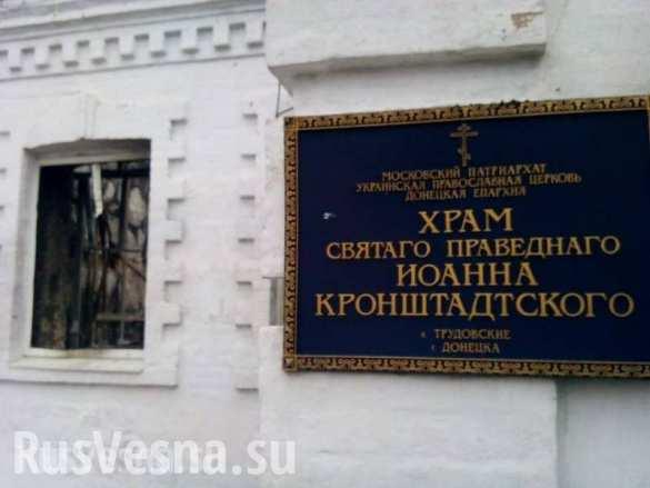 Прихожане разрушенной обстрелами ВСУ церкви в Донецке строят храм под землей (ВИДЕО)